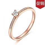 玫瑰色18K金钻石戒指 触碰