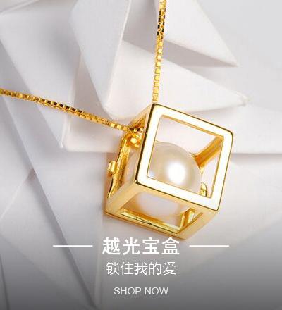 天使之泪S925银几何造型吊坠越光宝盒