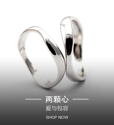 本笙 原创手工纯银饰品|长相守|925镀金情侣对戒指环